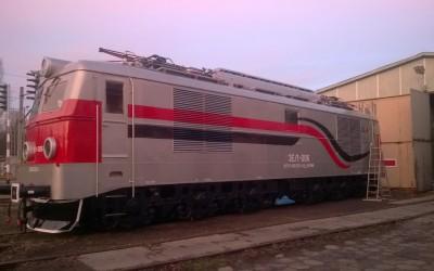 Przetarg na dostawy oleju napędowego do pojazdów kolejowych Spółki